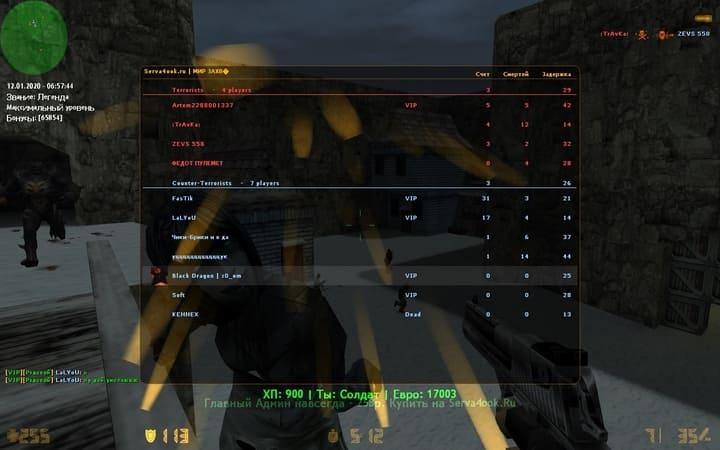 зомби сервер кс 1.6